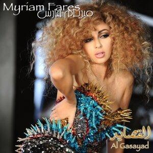 Al Gasayad