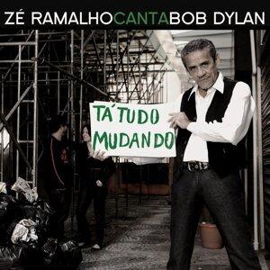 Zé Ramalho Canta Bob Dylan