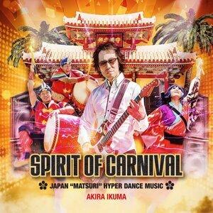 SPIRIT OF CARNIVAL (Spirit of Carnival)