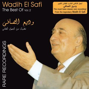 Best of Wadih El Safi Vol 2 Rare Recordings Vol 2.