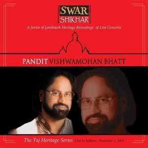 Swar Shikhar - The Taj Heritage Series: Live In Jodhpur November 2001
