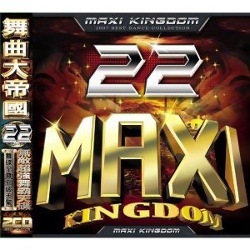 Maxi Kingdom22 (舞曲大帝國22)