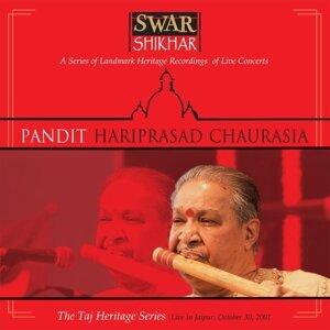 Swar Shikhar - The Taj Heritage Series: Live in Jaipur October 2001
