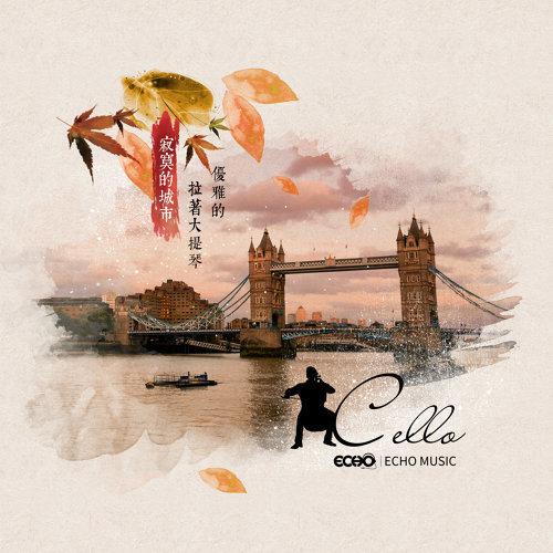 Lonely City.Playing the cello (寂寞的城市.優雅的拉著大提琴)