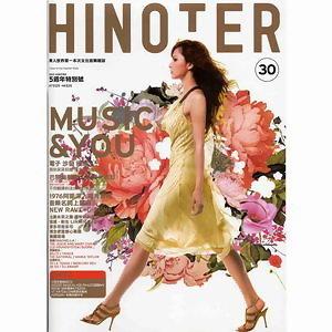 Hinoter 30
