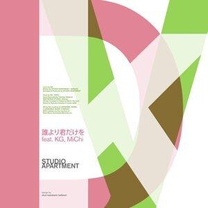 Dare yori Kimi dake wo feat. KG & MiChi