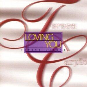 Duo Yi Dian Jing Xuan Ji Volume 7: Teresa Carpio - Loving You