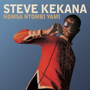 Ntombi Yami