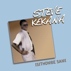 Isithombe Sami
