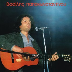 Vasilis Papakonstadinou