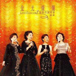 Jin Guang Can Lan Yao Wu Tai (Live Concert)