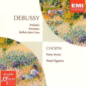 Debussy: Preludes Books 1 & 2 Etc