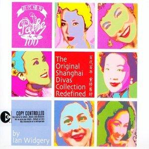 Tian Ya Ge Nu - Ian Widgery Remix