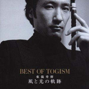 風と光の軌跡 ~BEST OF TOGISM~ (Kaze to Hikari no Kiseki -Best Of Togism-)