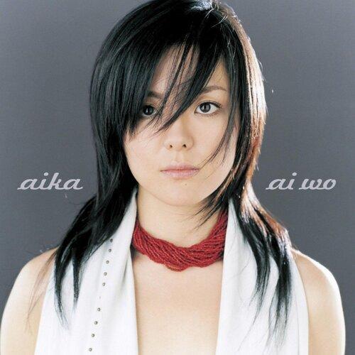 ai wo(US Version)