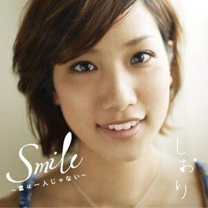 Smile~君は一人じゃない~ (Smile-Kimi wa hitori jya nai-)