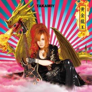 黄金龍王 (Ougon Ryuou (Dragon King) (You In Eden Version))