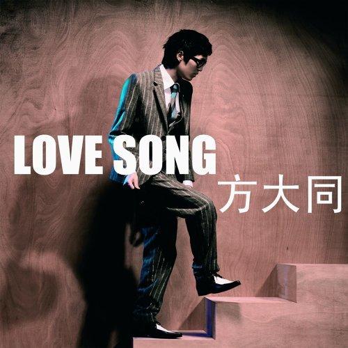 Love Song - Radio Edit