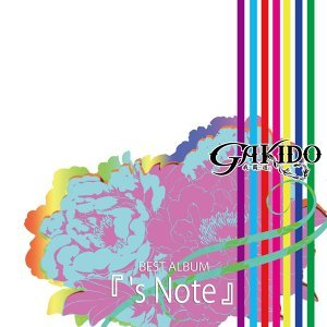 BEST ALBUM 『's Note』