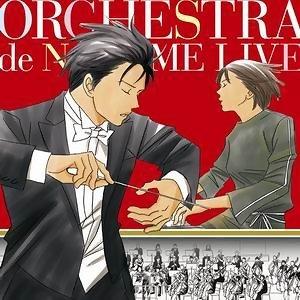 莫札特:歌劇【魔笛】之夜后詠嘆調 專輯封面