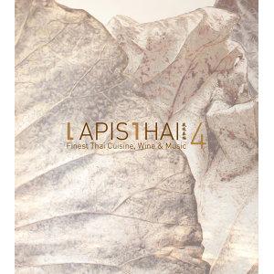 Lapis Thai 4 (藏瓏泰極 4)