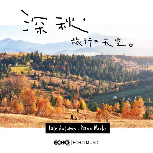 Late Autumn.Piano Works Vol.1 (深秋.旅行的天空 Vol.1)