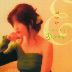 BTB-ENDLESS DREAM-周慧敏