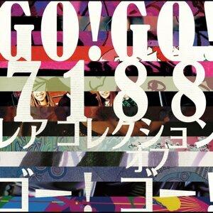 レア コレクション オブ ゴー!ゴー! (Rare Collection Of GO! GO!)