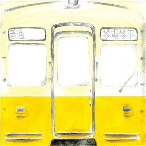 罄鏘罄鏘琴電/紅色電車 (ver. 追憶的紅色電車)