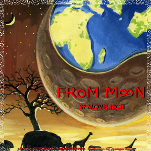 From Moon - EP