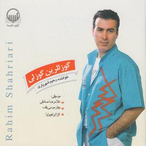 Gozallarin Gozli (Music of Azerbaijan)