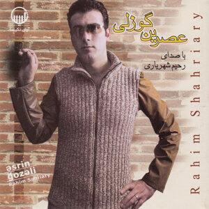 Asrin Gozli (Music of Azerbaijan)