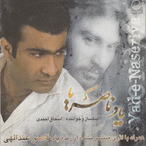 In Memory of Naser Abdollahi (Yad-E Naseriya)