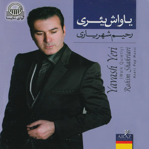 Yavash Yeri (Music of Azerbaijan)