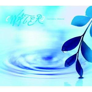 Della音樂時空膠囊-水