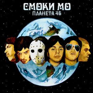 Планета 46