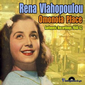 Omonoia Place (Authentic Recordings 1940-1962)