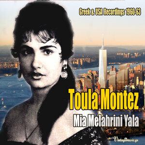 Mia Melahrini Yala (Greek & USA Recordings 1960-1963)