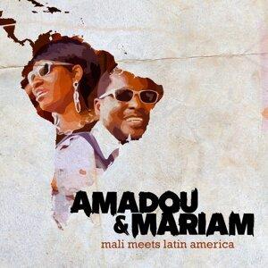Mali Meets Latin America