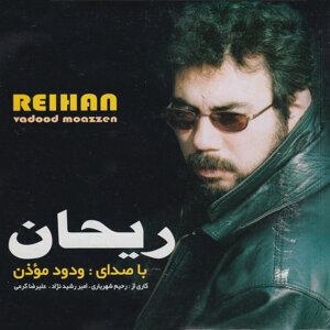 Reihan (Music of Iran-Azerbaijan)