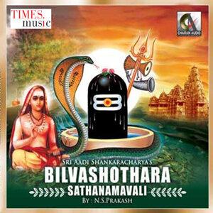 Billvashothra Sathanamavali - Single