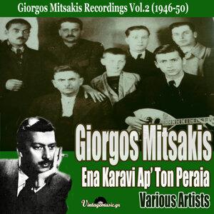 Ena Karavi Ap' Ton Peraia (1946-50 Recordings), Vol. 2