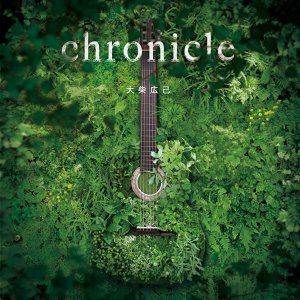 chronicle (Chronicle)