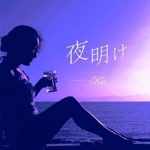 夜明け (Yoake)