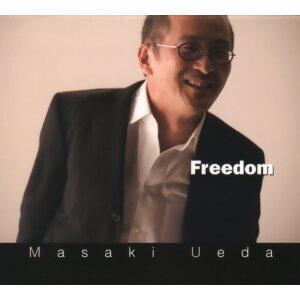 自由 (Freedom)