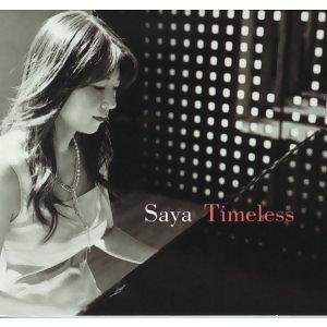 Timeless (永恆)