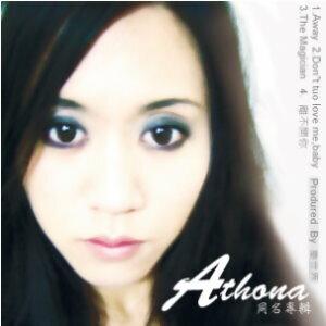 Athona 同名專輯