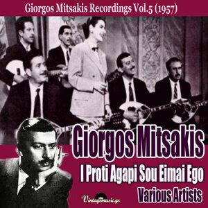 I Proti Agapi Sou Eimai Ego (1957 Recordings), Vol. 5
