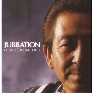 Jubilation (歡呼)