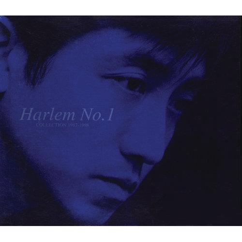 哈林 NO.1 精選輯 (Harlem No.1 Greatest Hits)
